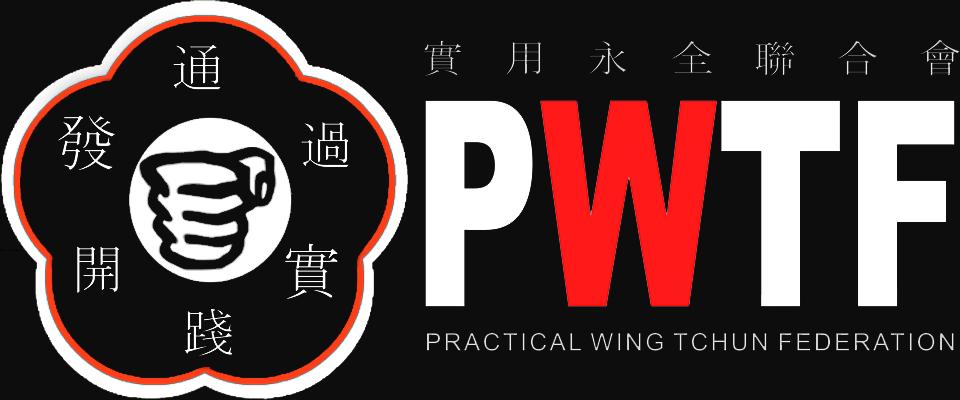 pwtf-logo